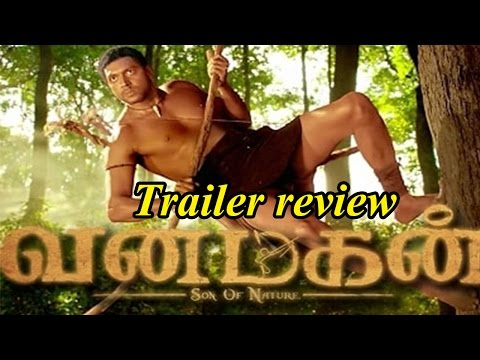 Vanamagan -  Tamil Movie Trailer Review by...
