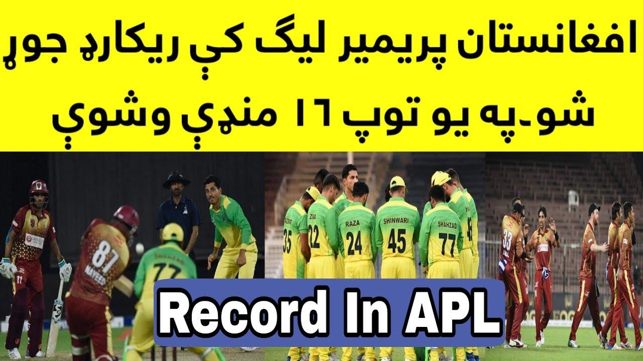 apl soccer league fall 2018