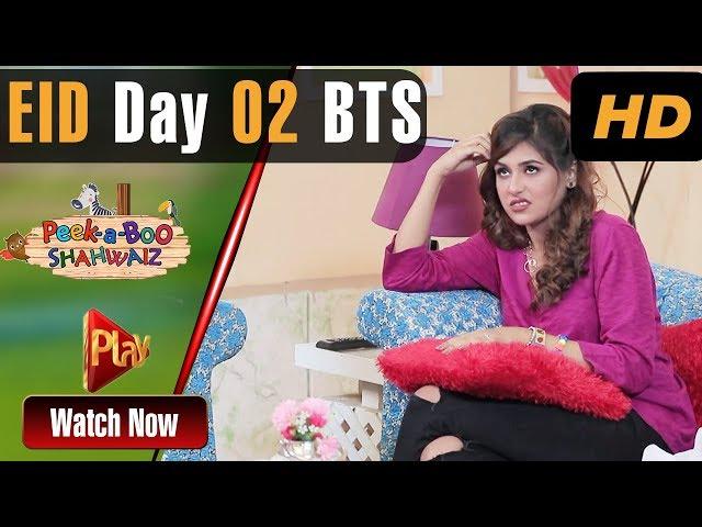Peek A Boo Shahwaiz - Eid ul Adha Day 2 BTS | Play Tv Dramas | Mizna, Shariq, Hina | Pakistani Drama