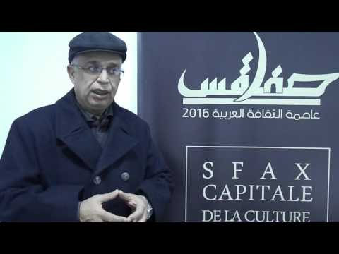 الأستاذ محمد بن حمودة منسق لجنة الندوات و الملتقيات