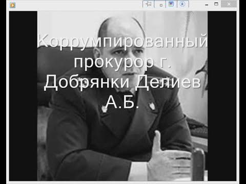 Александр Еремеев г.Добрянка - –  Даниил  Петраш г.Пермь
