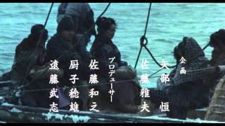北の螢(プレビュー) thumbnail