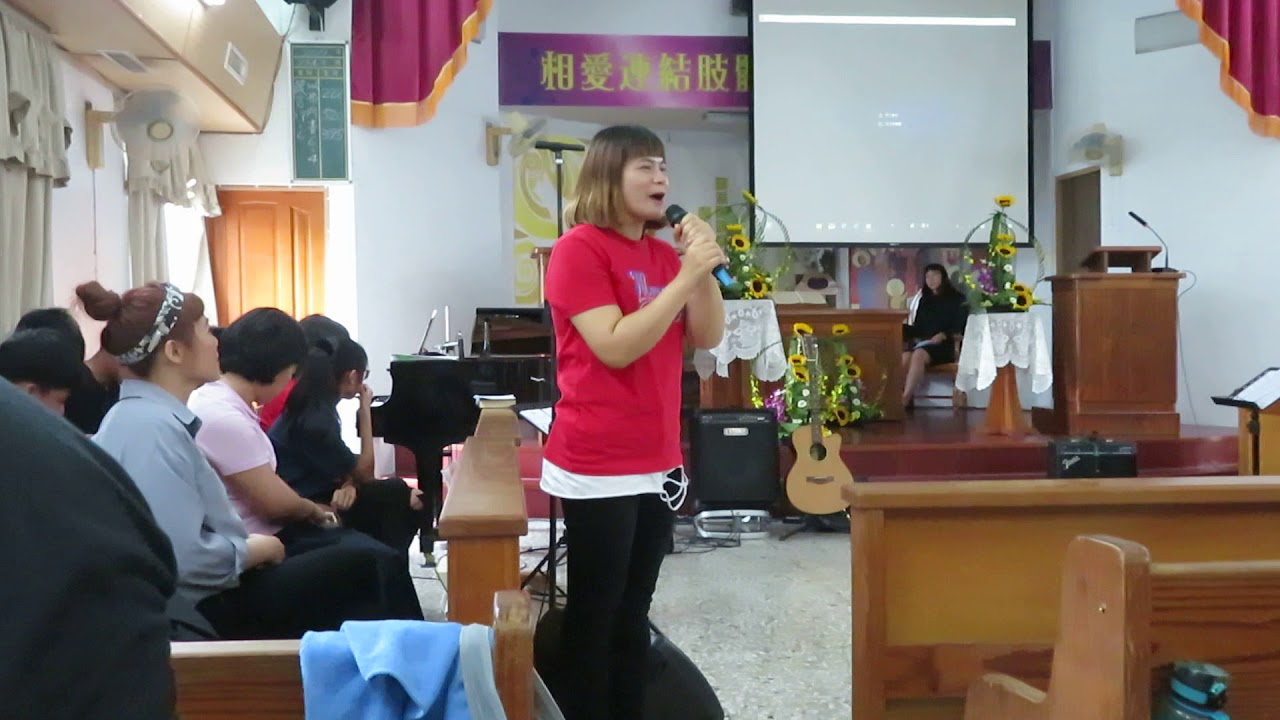 190804RM 台南左鎮-澄山基督長老教會●校長發表-協助兒童品格營之感謝詞 10:27