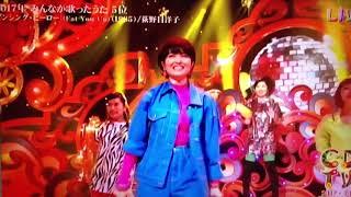 CDTVプレミアムライブ 2017.12.31〜2018.01.01.