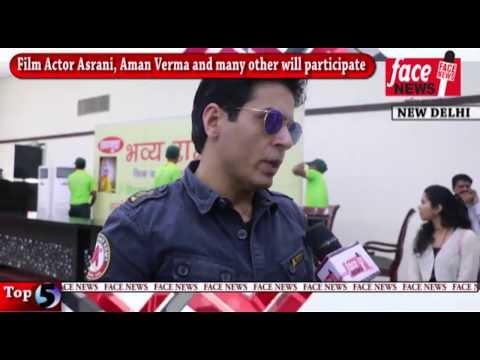 Luv Kush Ramleela 2017   Film Acrot  Asrani & Aman Verma Interview   Face News Delhi   2017