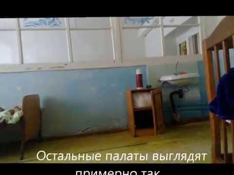урюпинское знакомство