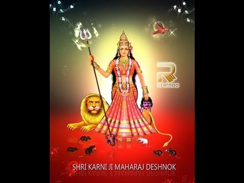 shri karni mata seva sang delhi-33 part-1