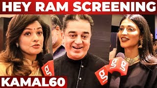 Kamal Haasan & Shruthi Haasan At Hey Ram Special Screening