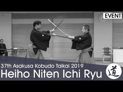 Heiho Niten Ichi Ryu - Yonehara Kameo - 2019 Asakusa Kobudo Taikai