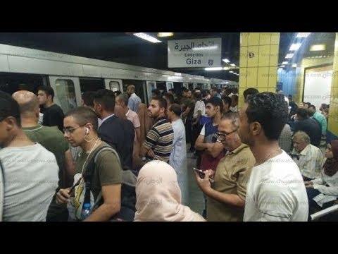 الوطن المصرية:تكدس المواطنين بمحطة  الأوبرا بعد تعطل قطار
