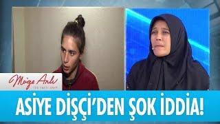 Asiye Dişçi'den şok iddia - Müge Anlı İle Tatlı Sert 26 Kasım 2018