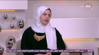 8 الصبح - د/شيماء سعيد تتحدث عن أهم المشروعات التى تم تنفيذها مع فريق