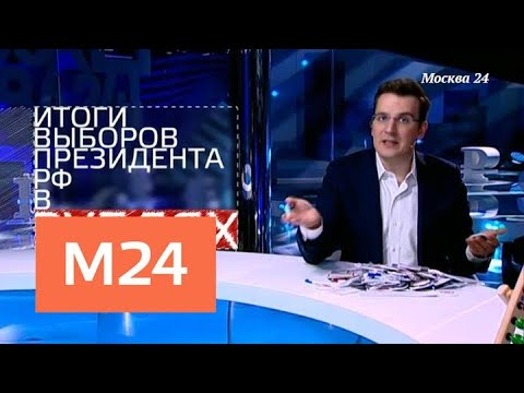 """Фанимани"": о выборах и телемагазинах - Москва 24"