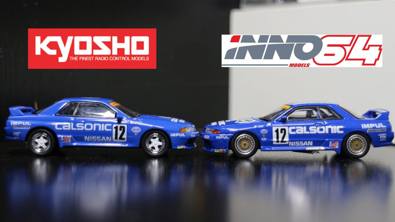 Calsonic Group A R32 Kyosho/inno 64 comparison