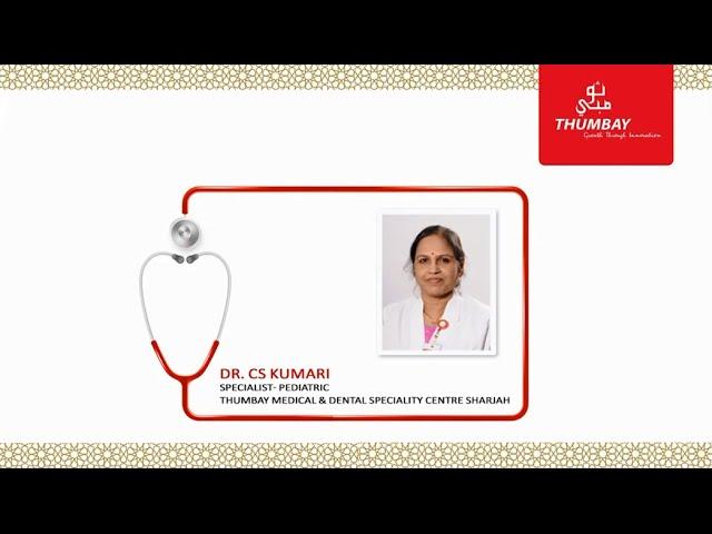 Ask Our Expert - Dr. CS Kumari (Specialist Pediatric)