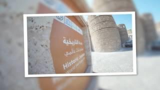 Historic Jeddah Trip   رحلة جدة التاريخية