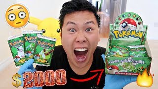 OPENING RARE $2000 POKEMON JUNGLE BOOSTER BOX!!!!!! (MOST INSANE PULLS EVER)