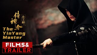 《侍神令》/ The YinYang Master  周迅角色混剪( 陈坤 / 周迅 / 陈伟霆 / 屈楚萧 )【预告片先知 | Movie Trailer】 - YouTube
