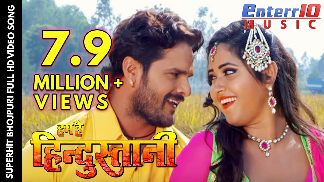 bhojpuri gana hd video