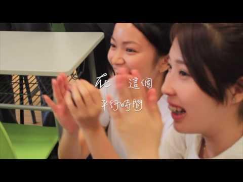 TWGHs Wong Fut Nam College 2016-17 grad vid 畢業短片
