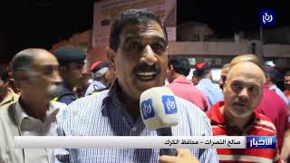 ضبط مطلوبين خلال حملة أمنية لتنظيم الأسواق في مؤتة بالكرك - (21-5-2018)