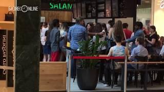 Открытие кофейни Starbucks в Казани очередь за бесплатным кофе