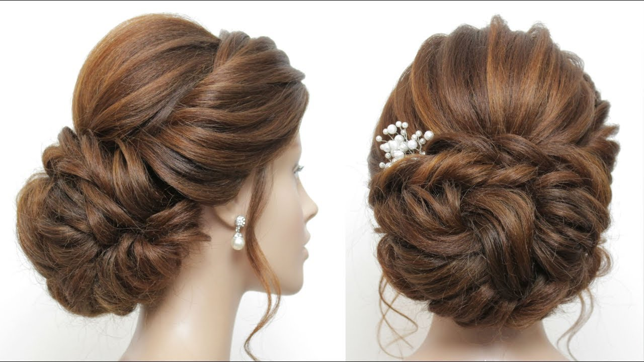 New Low Messy Bun. Bridal Hairstyle For Long Hair. Wedding