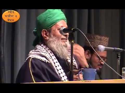 Blessings of Prophet Muhammad ( sunni waz) maulana Abdul Jalil qadri