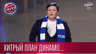 Хитрый план Динамо Киев по возвращению Ярмоленко