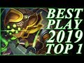 BEST PLAY 2019 ! TOP 1 MASTER YI