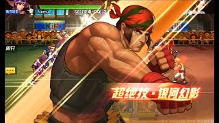 KOF98 UM OL China Version Test Ralf One Punch Man   Nemuless❀