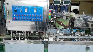 cup sealer 식품용기포장기계 일회용 컵실러 실링…