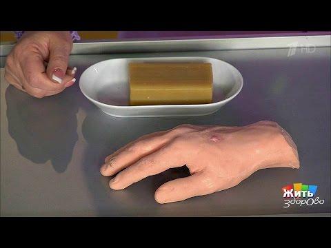 Жить здорово! Необычное использование хозяйственного мыла. (06.12.2016)