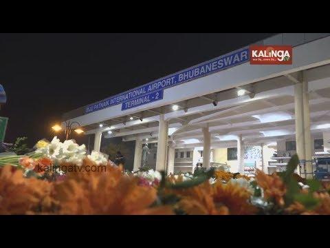 AirAsia Bhubaneswar-Bangkok flight service begins | Kalinga TV
