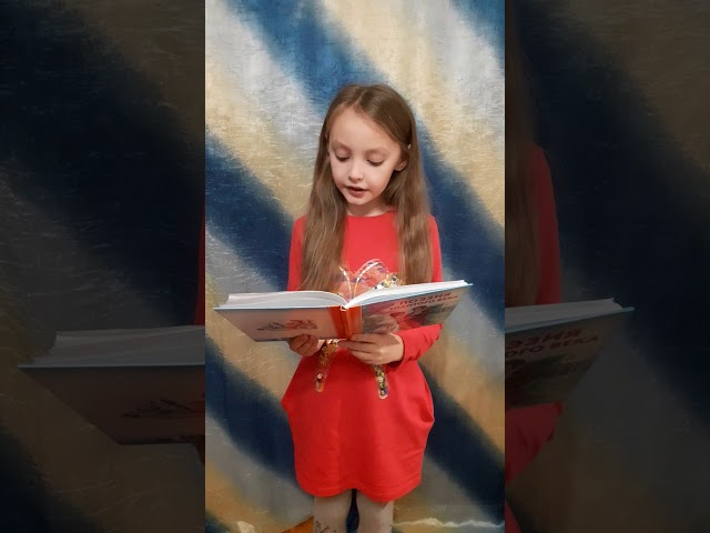 Изображение предпросмотра прочтения – СофьяСвинцова читает произведение «Она сидела наполу…» Ф.И.Тютчева