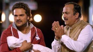 Download lagu Khesari Lal ने कैसे बचायी अपने बछे की जान | Smriti Sinha ka Kya Haal Hua
