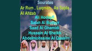 Sourate Al Ahzab (Tarawih Madinah 1430/2009)