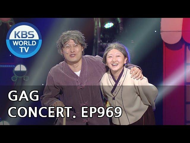 Gag Concert | 개그콘서트 [ENG/2018.10.20]