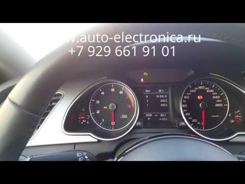 Кодирование Audi A5 2013гв, активация скрытых функций, диагностика и ремонт ауди,привязка б/у блоков