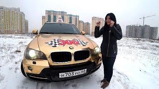 Таксую на золотом BMW X5