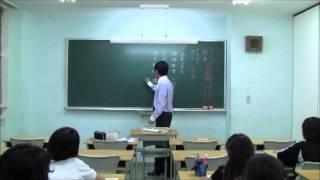平成25年度 向学館の授業様子 小学6年生の国語 村社塾長です。