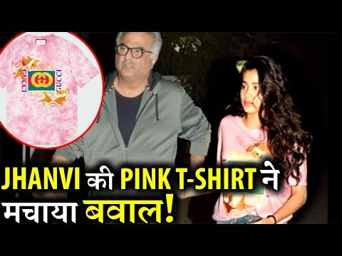 Jhanvi Kapoor's This Pink T-Shirt Price is Just Jaw-Dropping