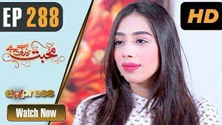 Pakistani Drama | Mohabbat Zindagi Hai - Episode 288 | Express TV Dramas | Madiha