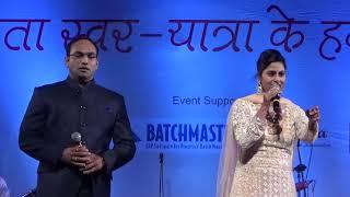 Ye dil tum bin lagta nahi - Sarika Singh and Ajay Tomar