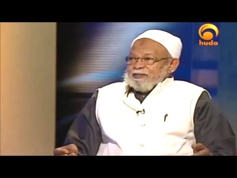Evidence That The Qur'an Is A Revelation Of God - The Rational - 9 - Dr. Jaffar Idris