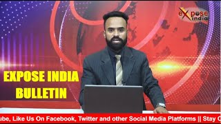 Expose India Bulletin - सारी बड़ी खबरें देखिए एक साथ