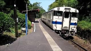 JR三角線 赤瀬駅