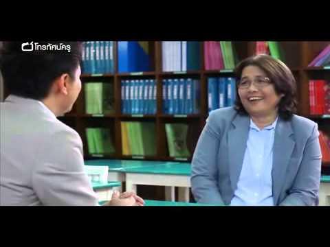 Thai Teachers TV โทรทัศน์ครู   การจัดการชั้นเรียน   เด็กเบื่อเรียน ดร ปฤษณา ชนะวรรษ คณะครุศาสตร์ มหา