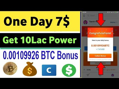 Get 1Million Power Daily On Pivot Apps And Earn 50$ Daily With Proof in Hindi|| Urdu
