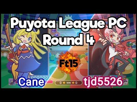 Puyota League - Cane Vs tjd5526 FT15  